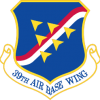 39th-Air-Base-Wing